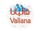 Valiana
